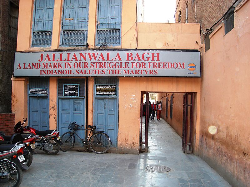 Jallianwala_Bagh_Entrance